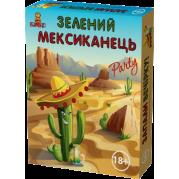 Настільна гра Зелений Мексиканець
