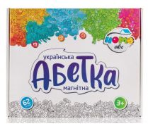 Українська магнітна Абетка HomeABC