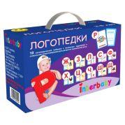 Подарункова валіза Логопедки