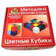 Кольорові кубики дерев'яні